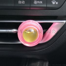 鸡蛋车用香水汽车内饰品出风口香水