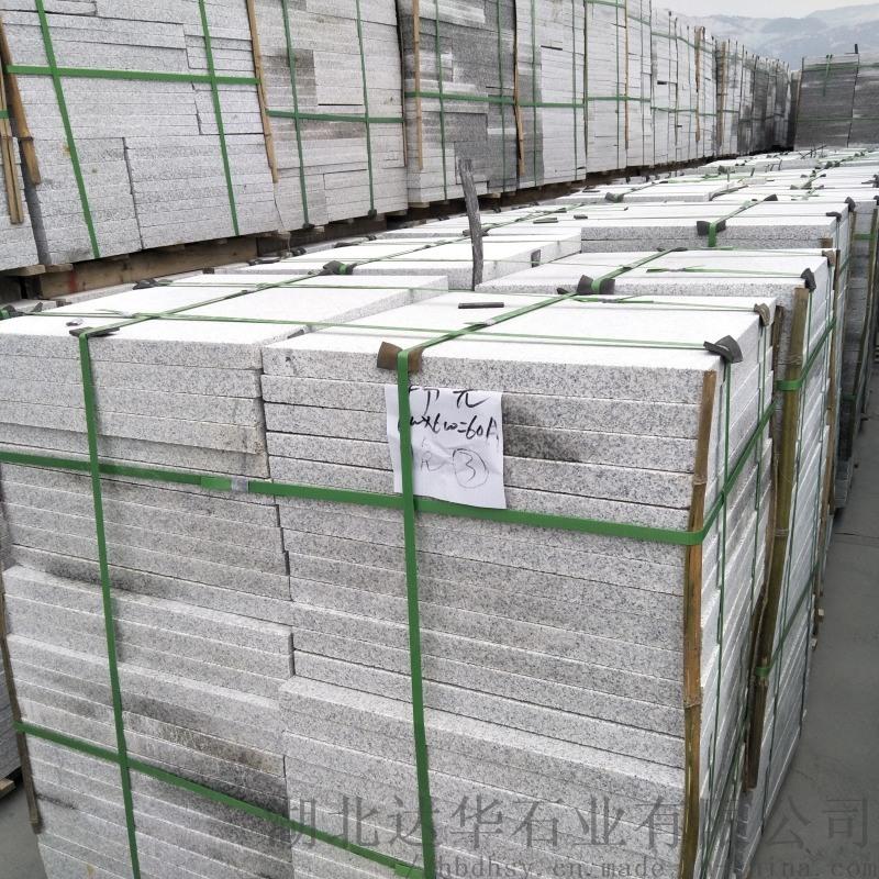 芝麻白噴砂面 g603噴砂板 荔枝面石材廠家