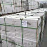 芝麻白荔枝面 g603荔枝板 荔枝面石材厂家