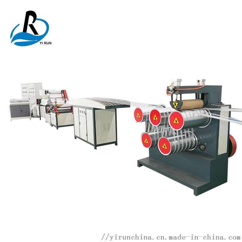 撕裂膜生產設備塑料薄膜PP打包繩捆紮繩撕裂膜拉絲機