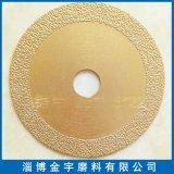 合金锯片125x1.5x22mm 钎焊工艺