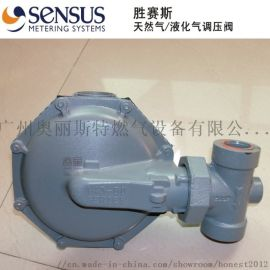 美国SENSUS胜赛斯调压器143-80减压阀
