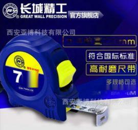 西安 双制动公制带扣钢卷尺15591059401