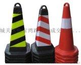 供甘肅塑膠路錐和蘭州路錐銷售
