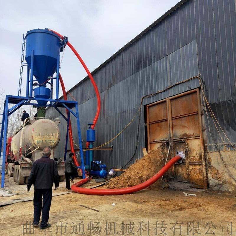 风力环保水泥石灰输送设备远距离吸送粉煤灰装车输料机