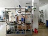 昆明短程分子蒸馏仪AYAN-F220蒸发浓缩设备
