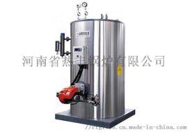 太康热丰锅炉供应300公斤燃气蒸汽发生器