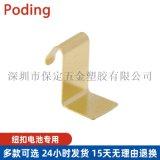 Poding(保定)CR2450正极电池座 BC-1220-G