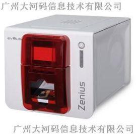 Evolis zenius 证卡打印机