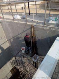 贵阳钢铁厂水池带水补漏,污水池伸缩缝带水堵漏