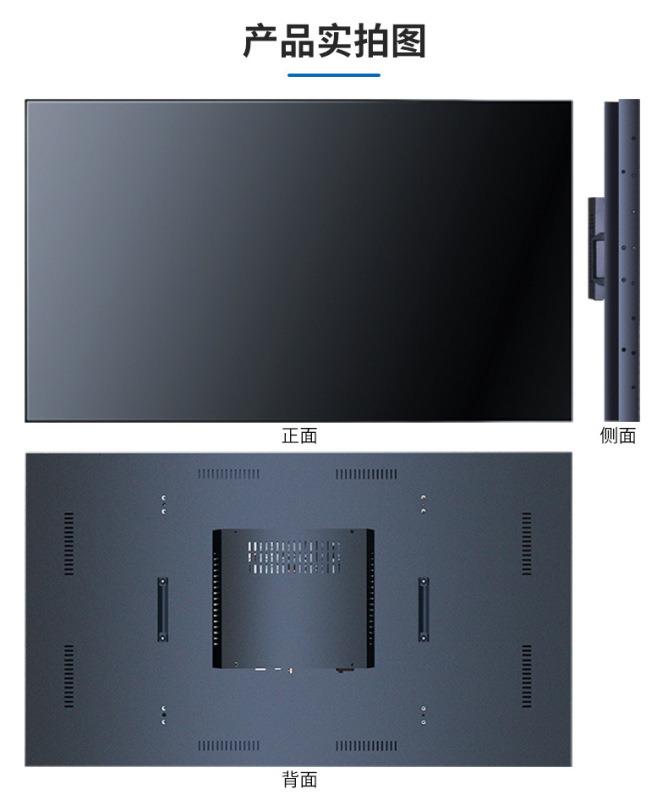 深圳厂家直销46寸京东方超窄边无缝拼接显示屏