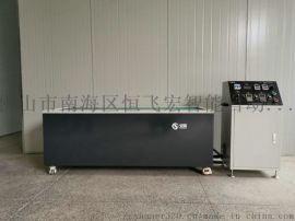 铜铝氧化抛光设备磁力研磨机