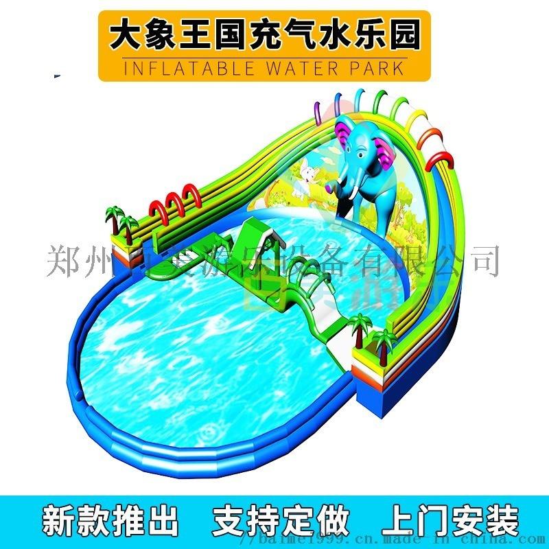 新疆吉昌充氣水上樂園夏季遊樂設備充氣水滑梯