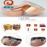 耐高溫銅箔膠帶 單雙導電銅箔,生產廠家