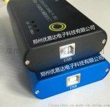 厂家直销四合一转换器,USB转485多功能转换器