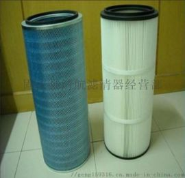 除尘滤芯 钻机滤筒 阻燃空气除尘滤筒 圆形滤筒