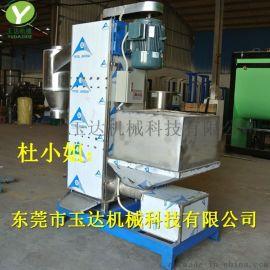 玉达供应304不锈钢立式塑料硬料脱水机