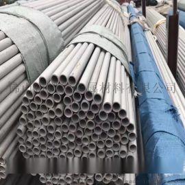 厂家批发316不锈钢圆管 不锈钢无缝管