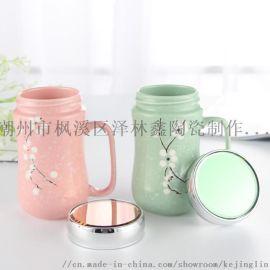 紅黃藍綠櫻花日式陶瓷杯帶蓋