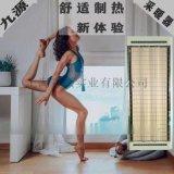 高溫瑜伽房加熱器 頂棚升溫取暖設備 輻射電熱幕