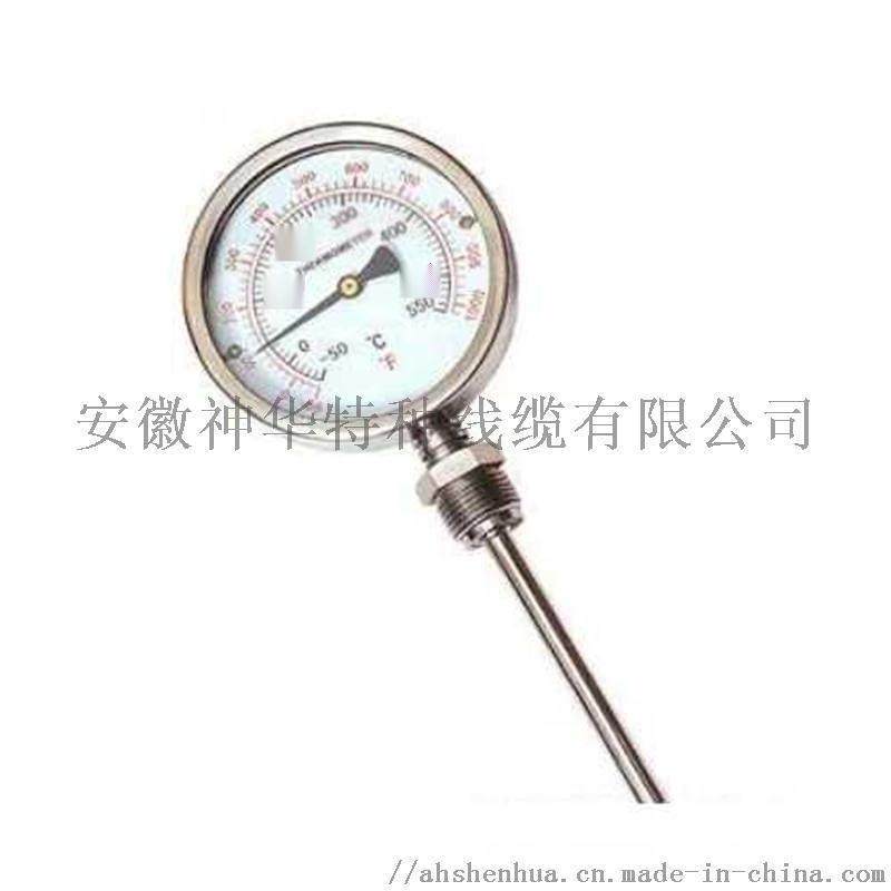 雙金屬溫度計WSS411 溫度表工業溫度表