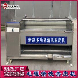 现货销售土豆红薯清洗去皮机 芋头洋芋清洗去皮设备