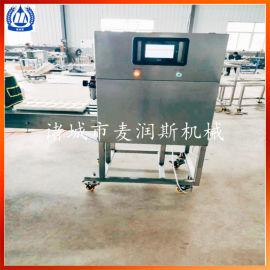 川香鸡柳成型机鸡柳加工成套设备双排鸡柳整形机