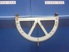 渭南FD200礦用坡度規