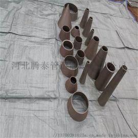 焊接大小头 小口径大小头 同心异径管