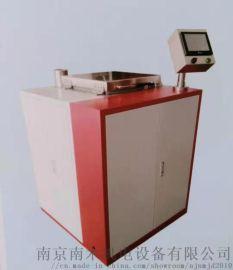 上海橡胶塑料制品飞边处理设备冷冻修边机
