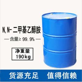 山东N, N-二甲基乙醇胺厂家直销