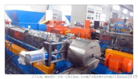 EVA发泡母粒造粒机,EVA发泡母粒造粒机械(制造商)