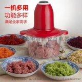 廠家直銷家用電動絞肉機2L大容量榨汁攪拌料理一體機