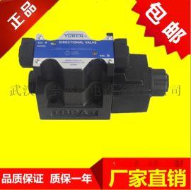 供应DMT-03-2B2-W电磁阀/压力阀