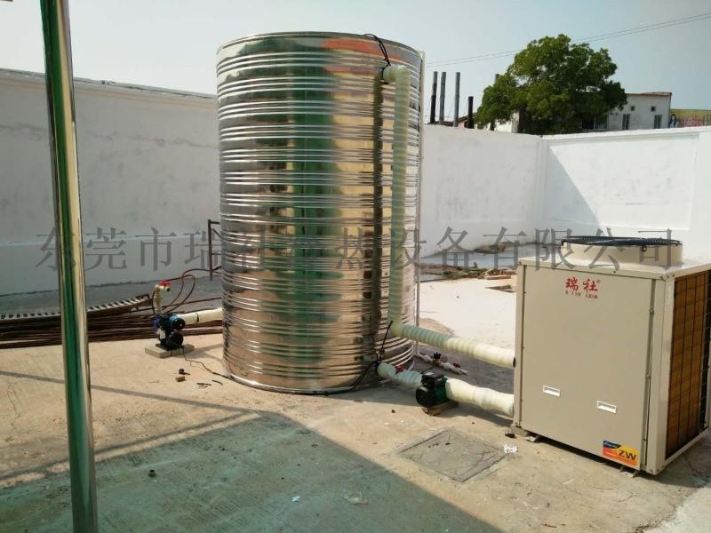 厦门瑞社空气能热泵热水器,销售,服务,安装工程