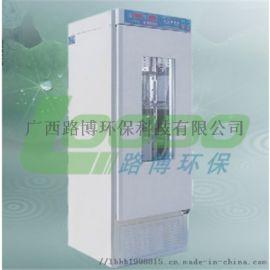 LB-BOD实验室生化培养箱