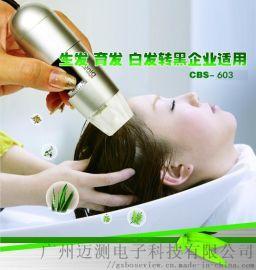 台湾原产高清130万像素头皮检测仪