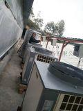 雲南酒店,學校,沐足,桑拿,瑞社空氣能熱水器
