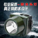 LED充电防水头灯厂家15-20元模式地摊庙会赶集产品