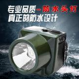 LED充電防水頭燈廠家15-20元模式地攤廟會趕集產品