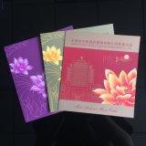 酒店彩页点餐纸菜单宣传单贺卡婚宴请帖海报设计印刷