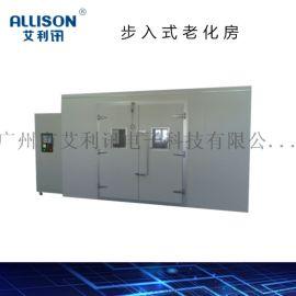 电冰箱能效测试房