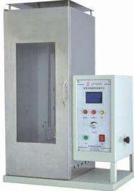 医用防护服阻燃性能测试仪
