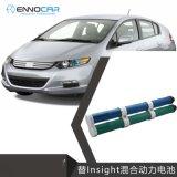 適用於本田Insight圓柱形汽車混合動力電池