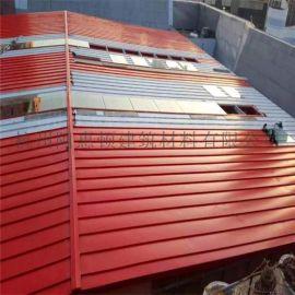 矮立边立边咬合屋面板系统 铝镁锰金属屋面板