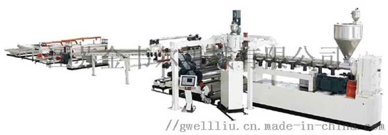 PMMA透明板材生產線