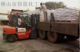 广东勃震牌5000超微细滑石粉