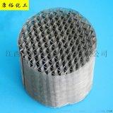 金属丝网波纹填料波纹填料 金属丝网 金属填料