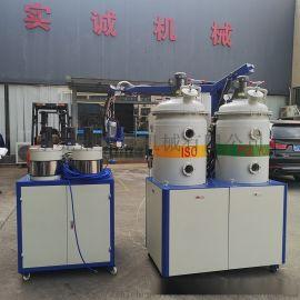 PU减压玩具生产设备,聚氨酯低压发泡机,PU护具