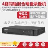 海康威视DS-7804HQH-K1 4路混合录像机